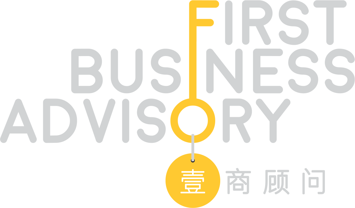 First Business Advisory